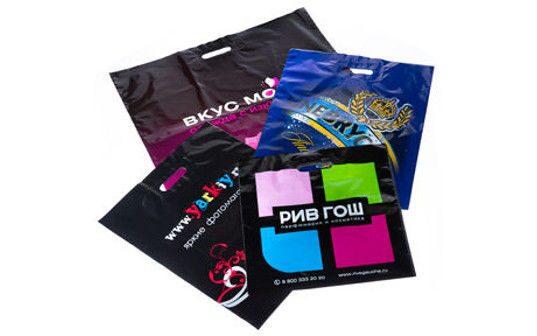 пакеты с логотипами на заказ дешево саратов